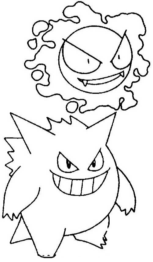 pokemon muk coloring pages - photo#17
