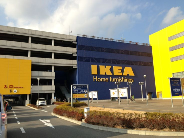 Sweden's IKEA back in Japan after 20-year hiatus