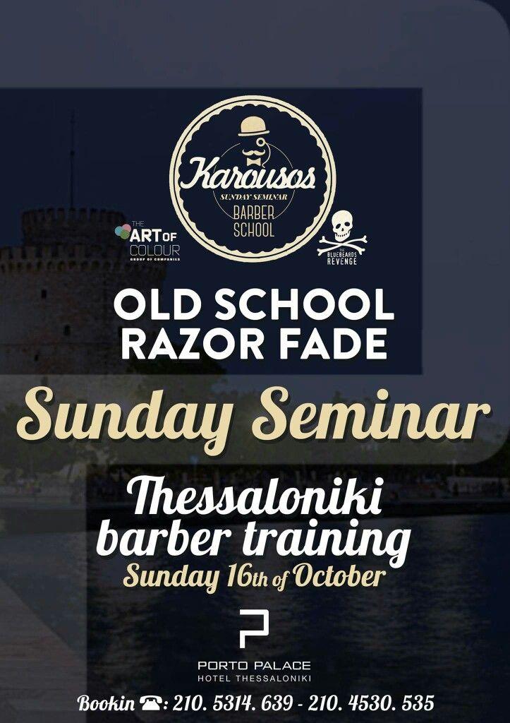 #karousos #barber #gentlemen #sundayseminar #oldschool #razorfated #straighrazor #barbertraining #artofcolour #bluebeard Θεσσαλονίκη ερχόμαστε 16/10