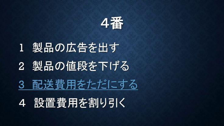 Japanese-Language Proficiency Test (JLPT) N1 #33
