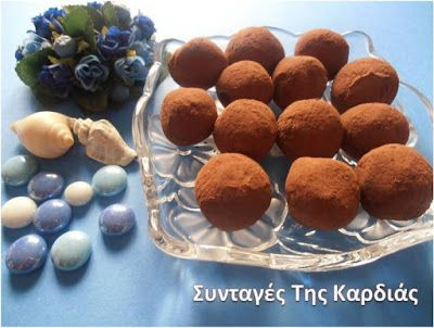 ΣΥΝΤΑΓΕΣ ΤΗΣ ΚΑΡΔΙΑΣ: Τρουφάκια τιραμισού - Tiramisu truffles