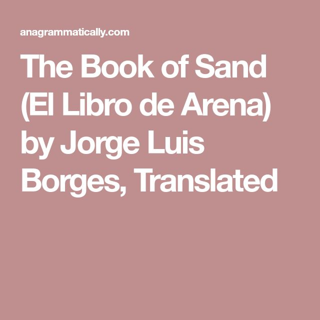 The Book of Sand (El Libro de Arena) by Jorge Luis Borges, Translated
