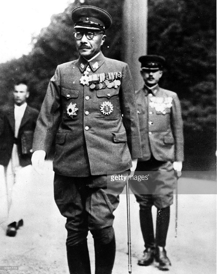 July 18, 1944 Japanese General Hideki Tojo resigns as chief minister of the Japanese government as the defeats of the Japanese military forces continue to mount.