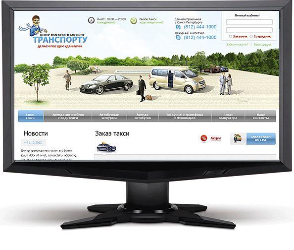 Web design | Создание сайтов | Создание сайтов | Дизайн