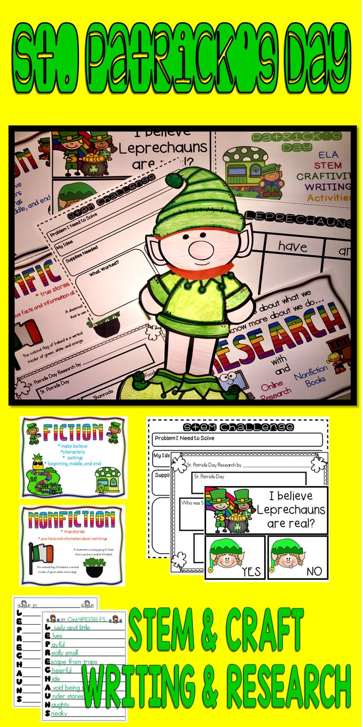 Fun teaching ideas and crafts  with simple STEM activities for kids with writing and research on Leprechauns and Ireland for Saint Patrick's Day. #leprechaunstemchallenge #saintpatricksday  #stemactivities  #teacherspayteachers  #TpTBlogs  #leprechauncrafts #oink4pigtales #marchactivities #KidCrafts