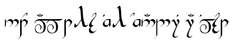 """""""Not all those who wander are lost."""" in Feanorian Letters"""