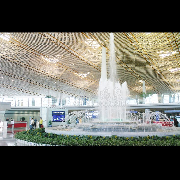 Fountain in Beijing international airport