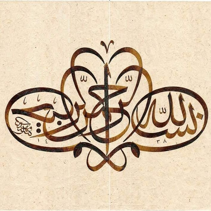 3853 best calligraphy images on pinterest Why is calligraphy important to islamic art