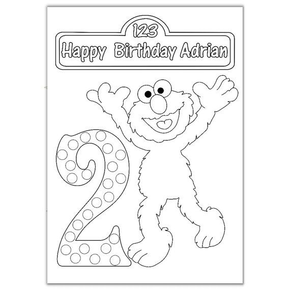 Elmo coloring pages birthday balloon ~ Personalized Elmo Zoe Cookie Monster Birthday Party ...