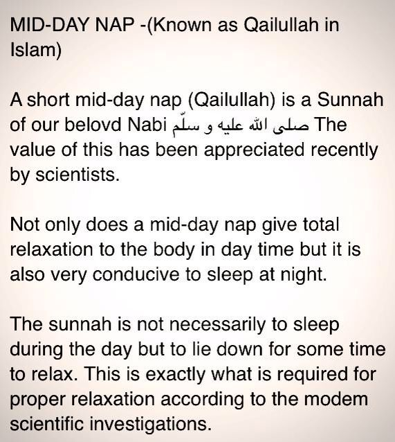 Taking a nap is sunnah!