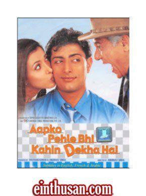 Aapko Pehle Bhi Kahin Dekha Hai Hindi Movie Online - Priyanshu Chatterjee and Sakshi Shivanand. Directed by Anubhav Sinha. Music by Nikhil Vinay. 2003 [U] w.eng.subs