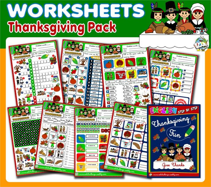 #THANKSGIVING FUN PACK - AVAILABLE HERE: http://teachenglishstepbystep.weebly.com/thanksgiving-fun.html