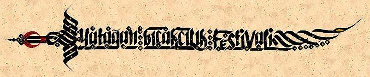 Islamic Calligraphy in latin letters by Arif Ayduran - Islamische Kalligraphie mit lateinischen Buchstaben von Arif Ayduran