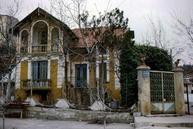 Florina 1991 (photo:George Tzaninis)