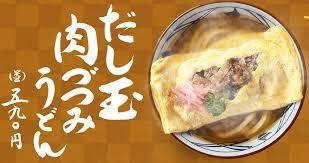 「あんかけ肉たま」の画像検索結果