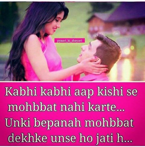 359 best images about Urdu poetry & Quotes on Pinterest