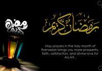 Ramadan Quotes In Arabic 2015 |Ramzan Quotes