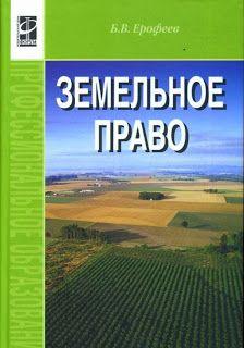 Новости интеллектуального развития: Ольхонское Коммунальное земельное товарищество