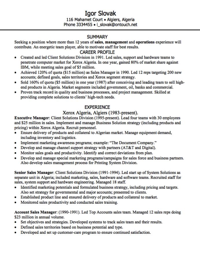 8 best CVu0027s images on Pinterest Career, Resume examples and Car - pick packer resume