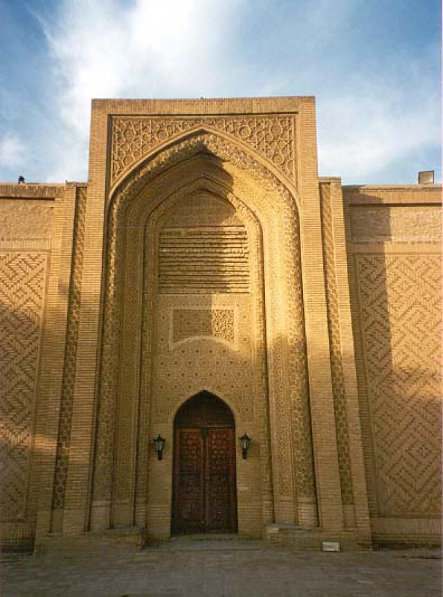 23 best vocab islamic civilization chapter 3 images on pinterest abbasid 3rd of the islamic caliphates to succeed muhammad publicscrutiny Gallery