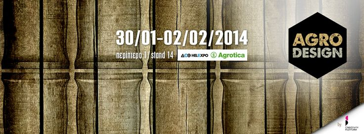 AgroDesign @Agrotica 2014 www.facebook.com/... #packaging #food #agricultural #design