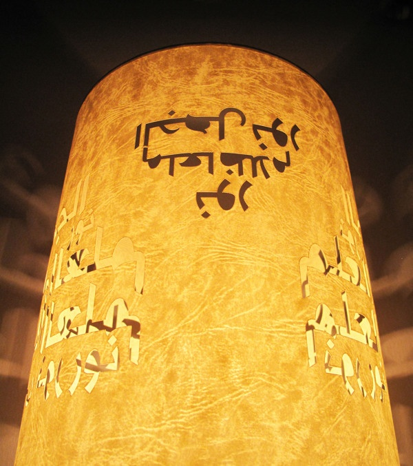 Expressive Lamp by Yara Al-Adib, via Behance