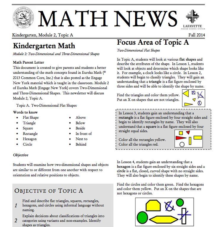 Eureka math homework help