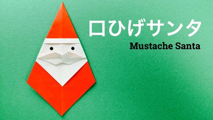 折り紙★口ひげサンタ★Origami Mustache Santa