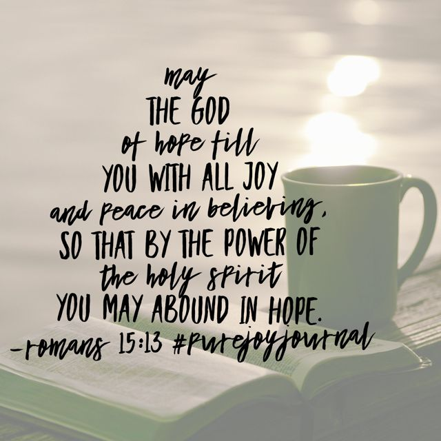 Such a powerful, encouraging, hopeful, joyful verse to read on the first week of a brand new year! If I could have one wish for you in 2018, it would be this verse.