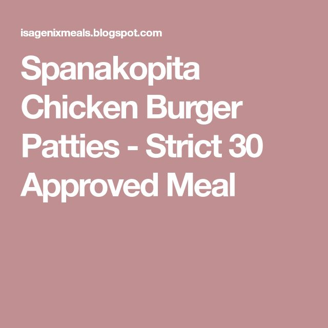 Spanakopita Chicken Burger Patties - Strict 30 Approved Meal