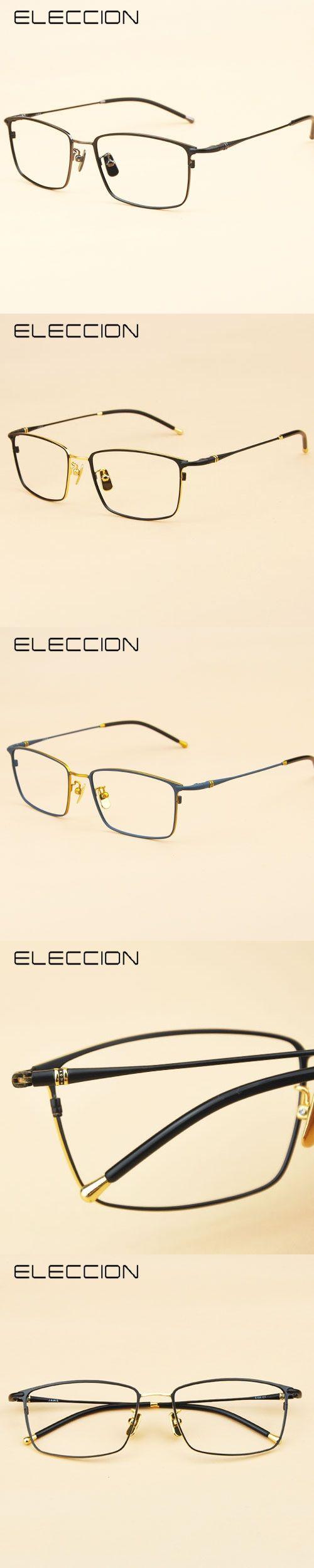 ELECCION Brand High - End Electroplating Alloy Optical Prescription Glasses Frame Men 's Full Frame Eyewear Good Quality