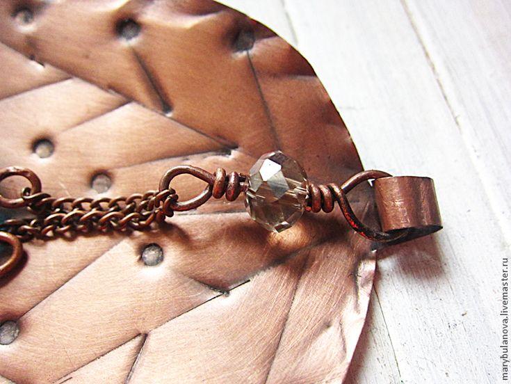 """Медная подвеска """"Осенний листик"""". Очень простой урок для начинающих - Ярмарка Мастеров - ручная работа, handmade"""