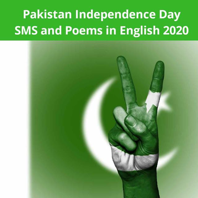 Independence Day Pakistan Happy Independence Day Quotes Happy Independence Day Wi Independence Day Quotes Happy Independence Day Quotes Independence Day Wishes