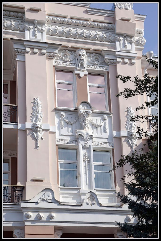 Pyatigorsk, Russia House Decor Details