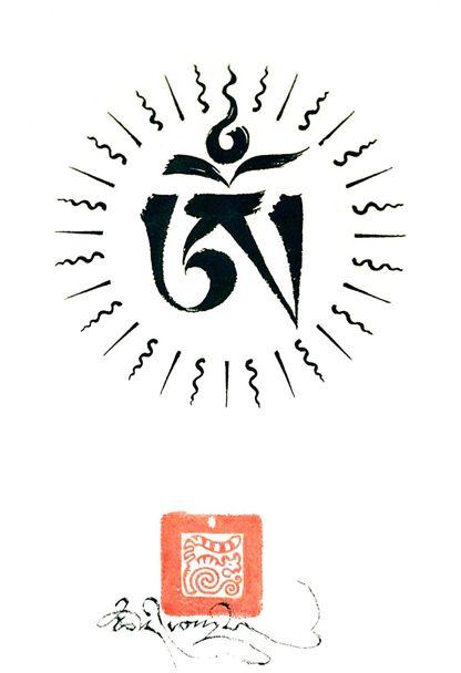 17 best ideas about aum on namaste