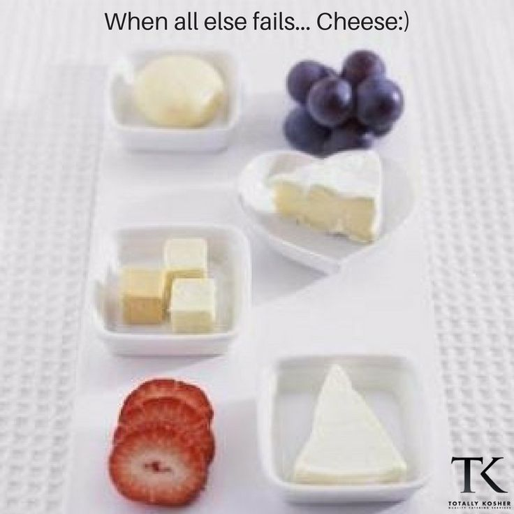 Have you noticed that you can always prepare a meal if you have cheese?  #TotallyKosher #TuesdayTip #Foodie #Cheese