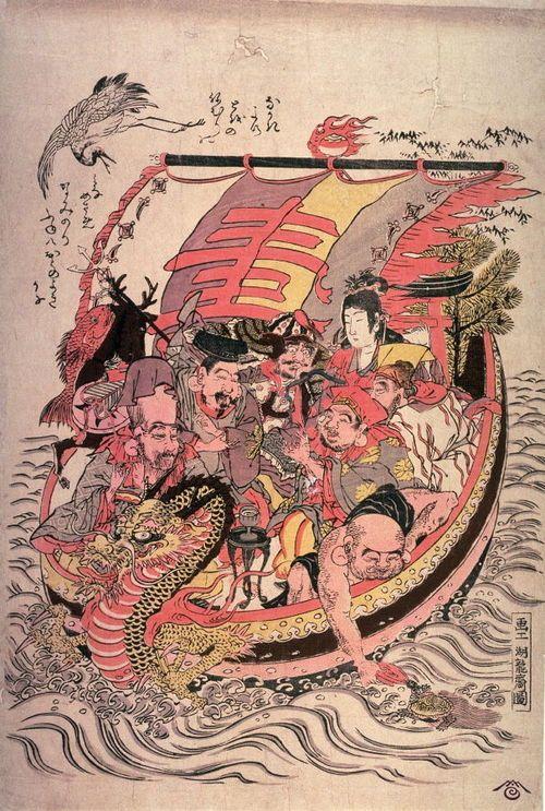 jibadojo: The Seven Lucky Gods in the Treasure Ships
