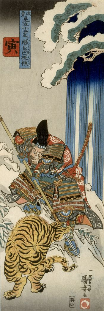 Bravery Matched with the Twelve (Zodiac) Signs: Tiger and Kashiwade no Omi Hatebe ca. 1840 Utagawa Kuniyoshi , (Japanese, 1797-1861) Edo period Woodblock print; ink and color on paper H: 36.6 W: 12.5 cm Japan The Anne van Biema Collection S2004.3.168.3