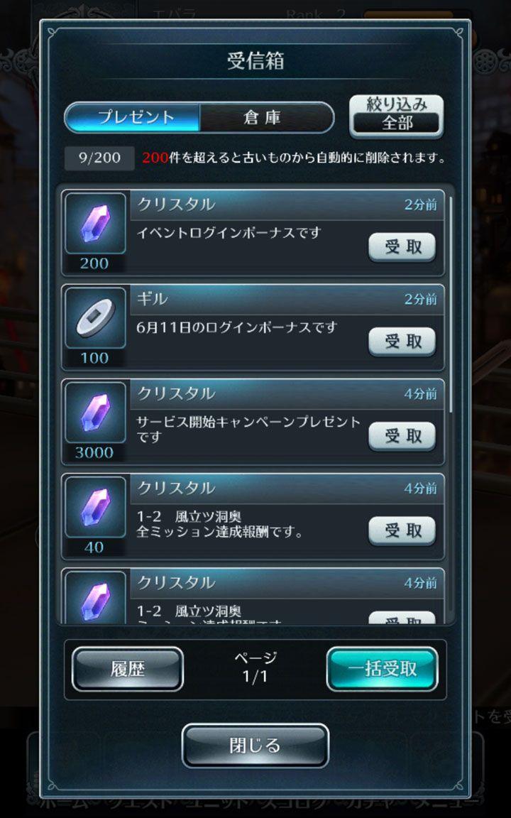 Screenshot_2016-06-11-22-18-02.jpg (720×1152)