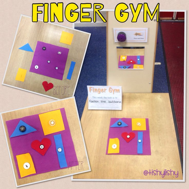 Finger Gym - fasten shapes onto the buttons