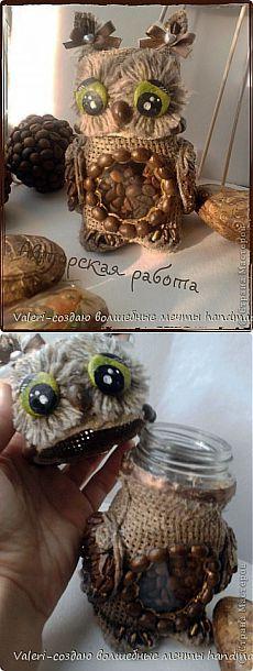 Совушка - хранительница кофе от Valeri.