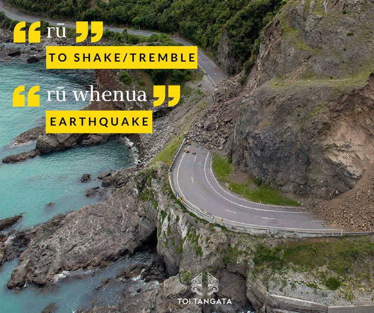 """rū = to shake or tremble rū whenua = earthquake  One of our most famous waiata is, E karanga e te iwi e. Its final verse, """"Rū ana te whenua, whati whati hī!,"""" is a reference to our intense emotions which are entwined with the emotions of our earthquaking landmass. 'Whati whati' refers to the waves that are produced from such emotions. A very apt response indeed. #toitangata #kupuotewiki #wordoftheweek #tereo #Māori #earthquake #NewZealand #kaikoura"""