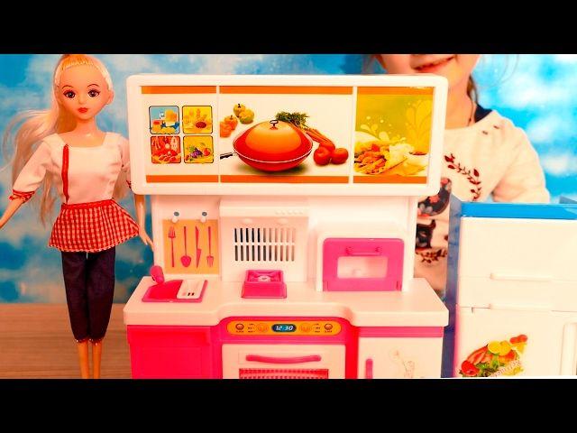 Игрушечная кухня с приборами. Распаковка детской кухни.  Игрушки. Toy kitchen for dolls.Распаковали замечательную игрушечную кухню с приборами Dream kitchen.Вика приготовила папе кашу как в мультике Маша и Медведь, пожарила блинчики и угостила чаем.Игрушечная кухня очень классная игрушка для девочек.На канале ВИКА и КЛОУН вы увидите много интересных детских видео, вас ждут невероятные приключения очаровательной девочки Вики и веселого клоуна Гавроши.С нами вы будете играть в детские игры…