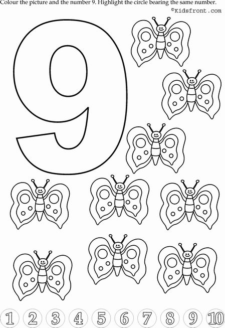 Kids Math Learning, Kids Math Activities, Numbers with Pictures - Nursery Math Printable Exercise -9