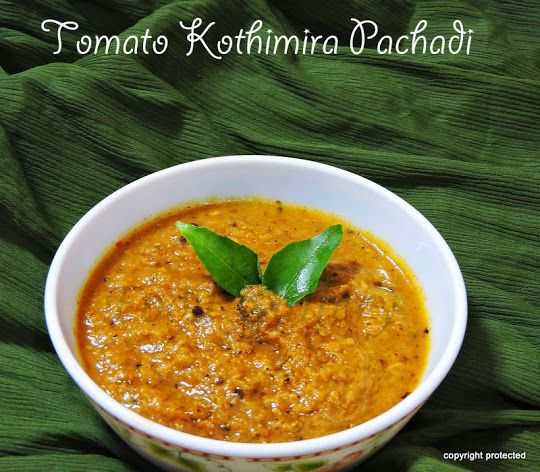 #Tomato-Kothimira #Pachadi/ Thakkai Kothamalli #Chutney - A simple yet flavorful chutney that tastes awesome with #idli, #dosa and #pesarattu.