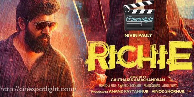 #Upcoming #Richie #Tamil #movie is an action and crime film, Written by Rakshit Shetty and directed by Gautham Ramachandran. It will be released on 18 October 2017.Watch the Richie movie #trailers http://cinespotlight.com/upcoming-richie-tamil-movie-2017/