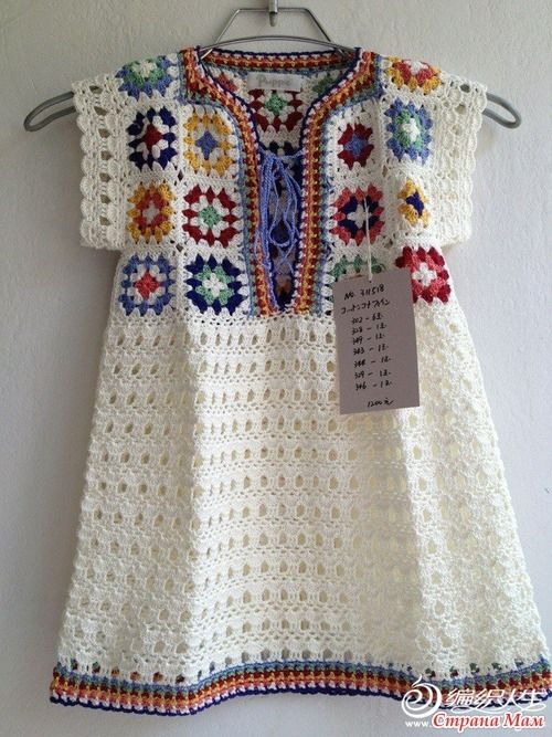Crochet dress - something different for a little girl!