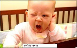 Sexy+Hindi+Jokes+Adult,Funny+hindi+jokes+Nonveg+sms+chutkule,shayri+sms,+hot+sexy+girls,Santa+banta:+संता+बंता+के+चुटकुले+santa+banta+chutkule+hindi+se...