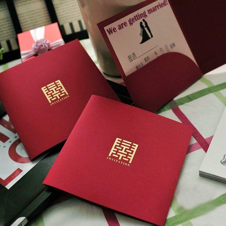 喜的良品 喜帖 结婚请柬创意婚庆用品  婚礼韩式请帖2014  XD-1