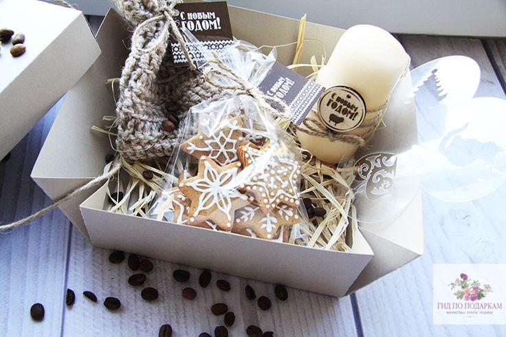 Подарочный набор с печеньем